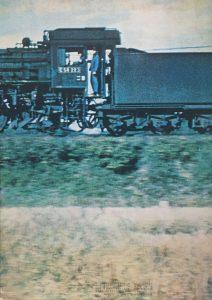 すばらしい蒸気機関車2