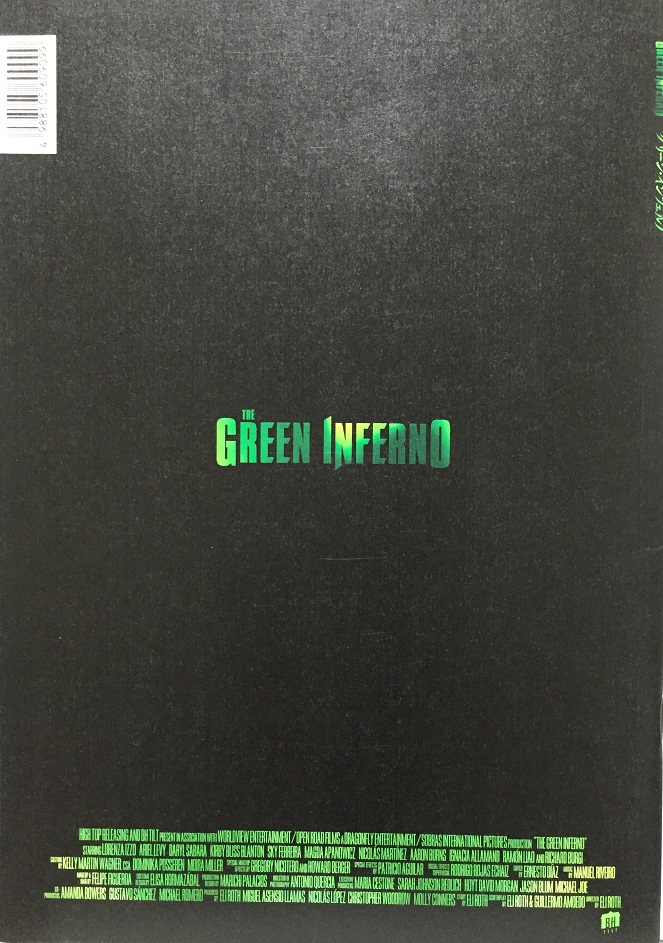 グリーン・インフェルノ2