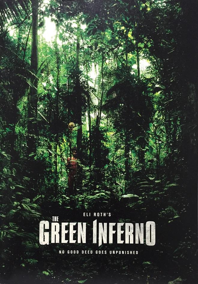 グリーン・インフェルノ1