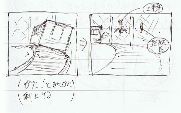 <夢占い>女子学生の轢死の瞬間をみる