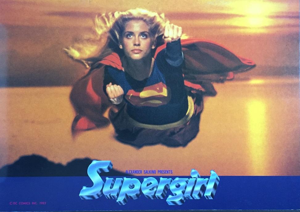(映画パンフレット)『スーパーガール』