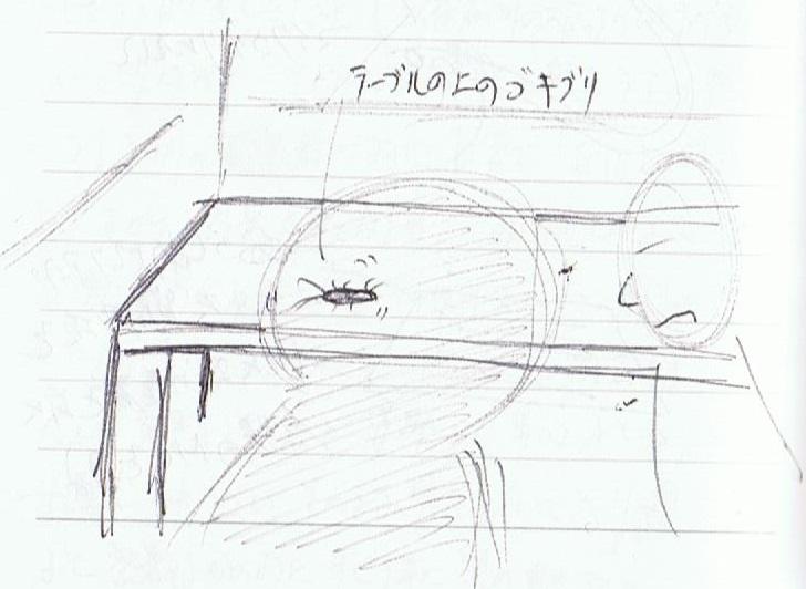 <夢占い>瀕死のゴキブリをみる